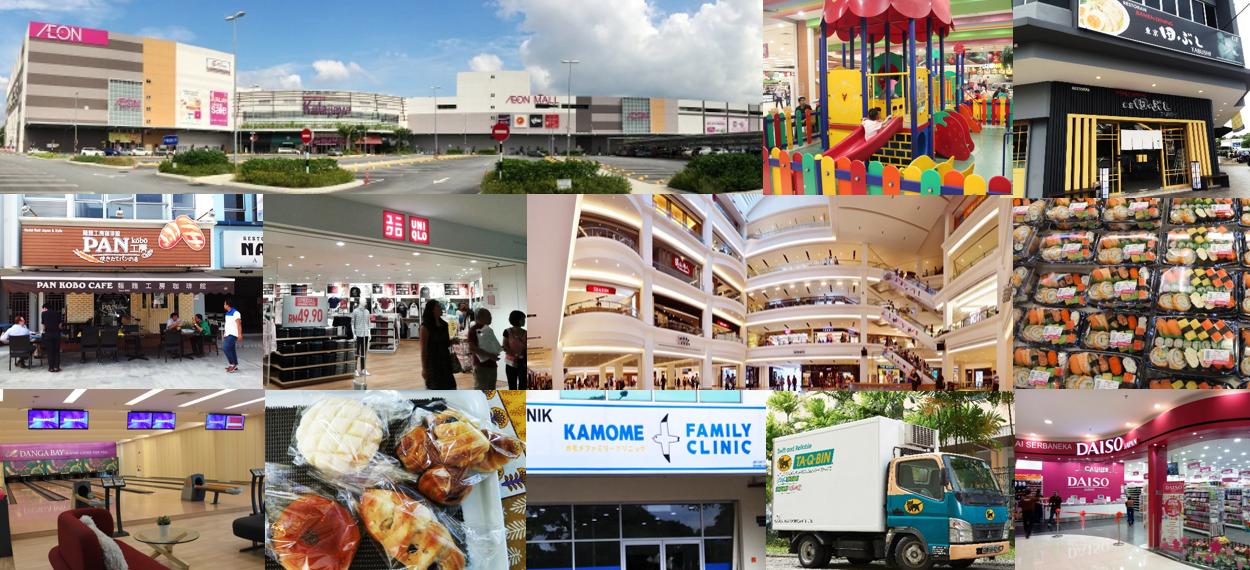 大型ショッピングモール 日本企業も続々進出