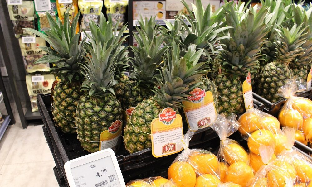 fruit pinapple